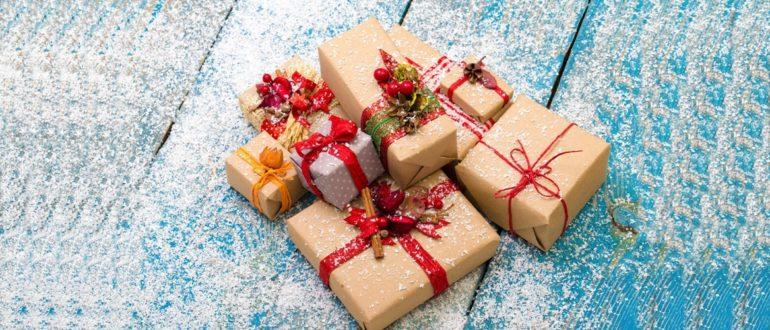 Новогодние подарки 2017