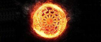 Солярные символы