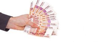 Амулеты на деньги