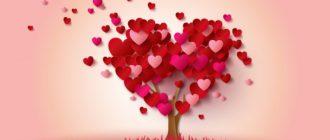Амулеты на любовь