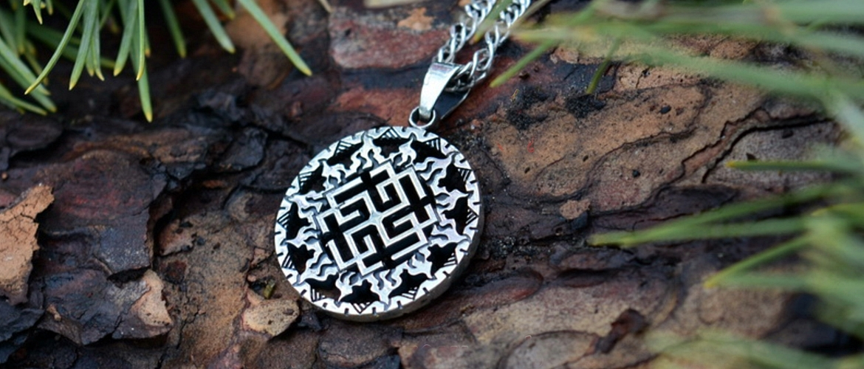 Славянский символ родимич