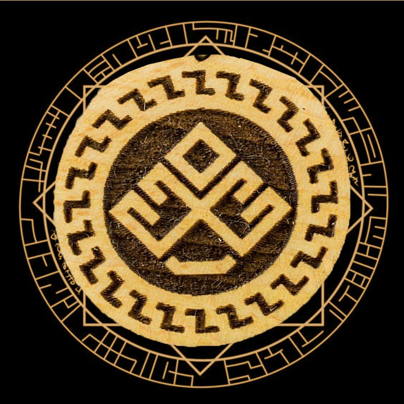 Фотография символа лельник