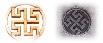 Боговник символ и амулет