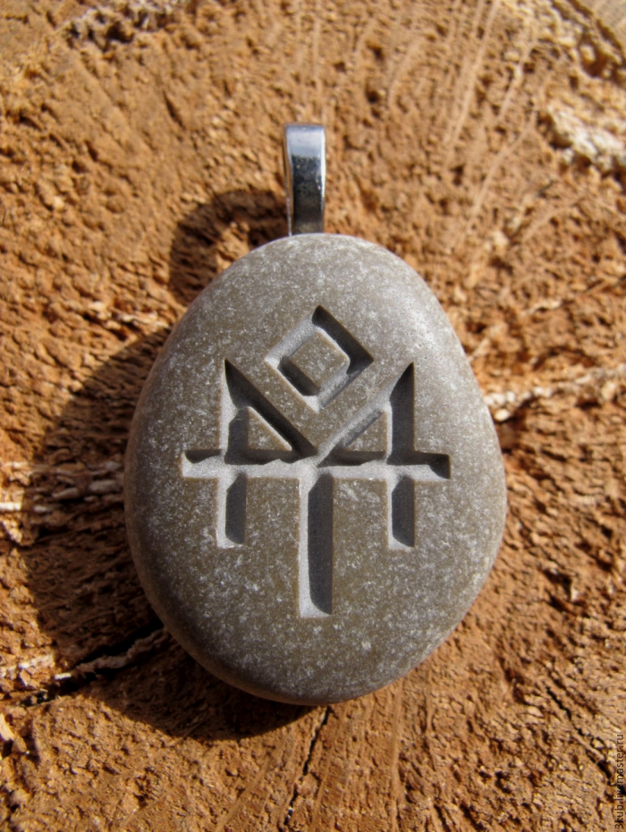 Символ Даждьбог на камне