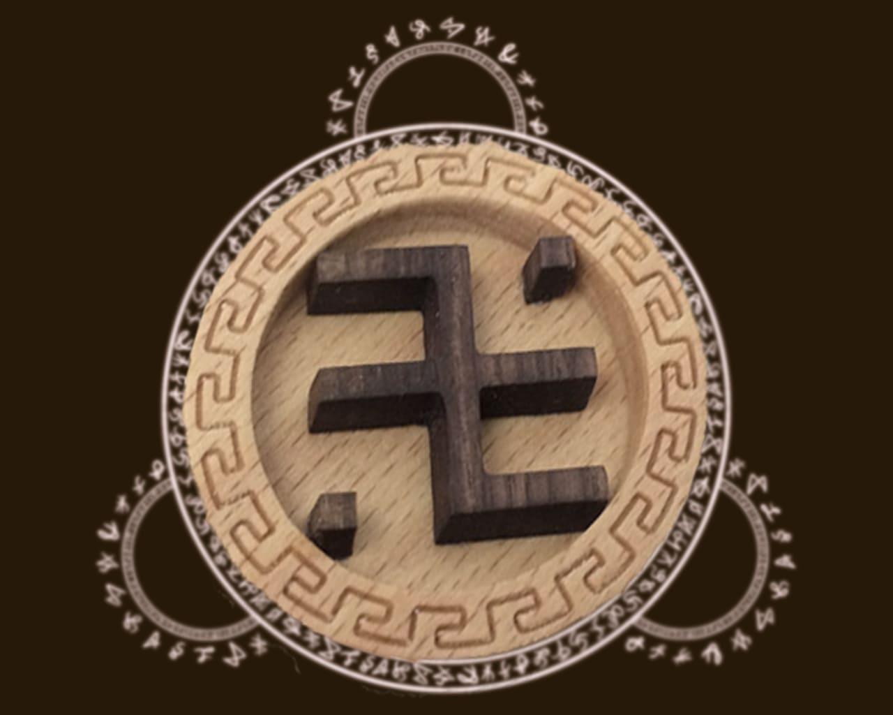 Фотография символа огневица