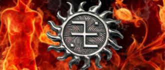 Огневица — главный женский оберег