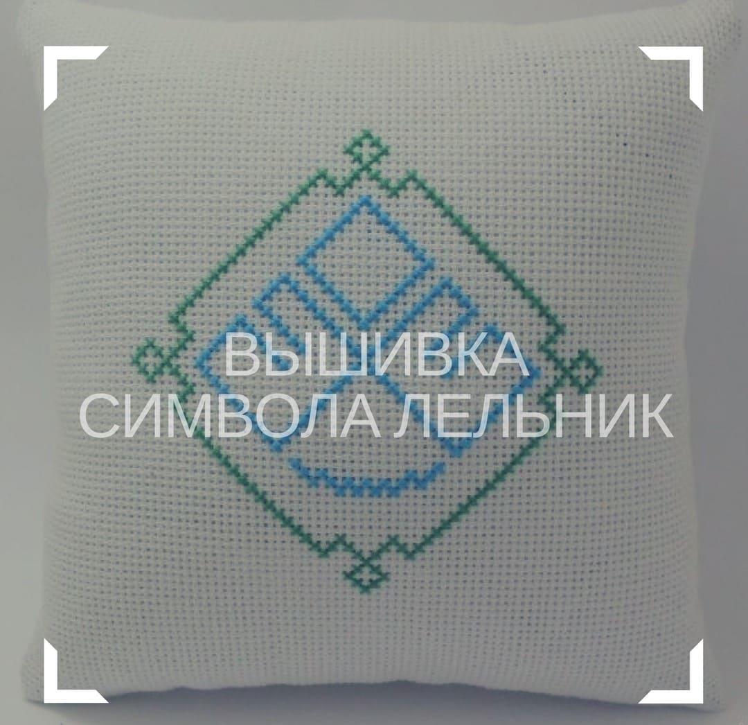 Фотография вышивки лельника
