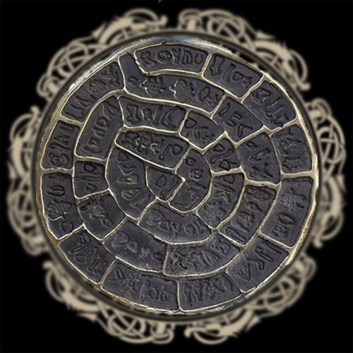 Фотография Фестского диска