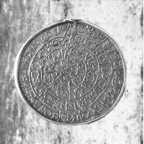 Фото Фестского диска