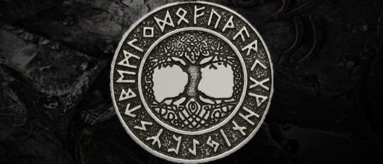 Древо жизни — связь с высшими силами