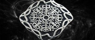 Древний указатель в пути Вигвизир