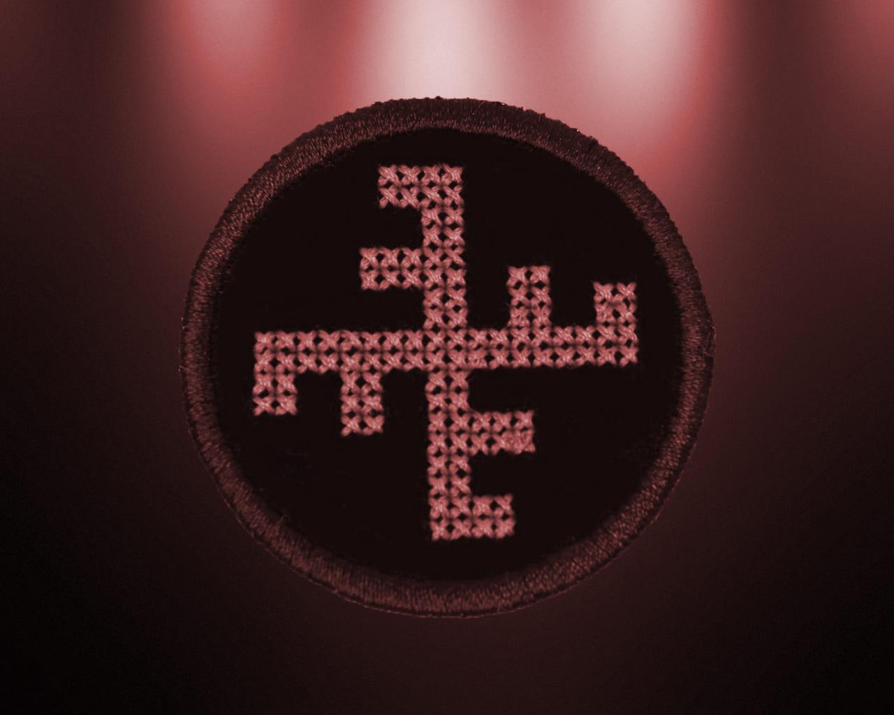 Фото символа небесный крест