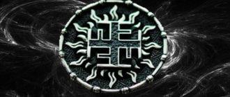 Ратиборец — символ воинской славы Источник: https://blog.replicahouse.ru/ratiborets-simvol-voinskoy-slavy/