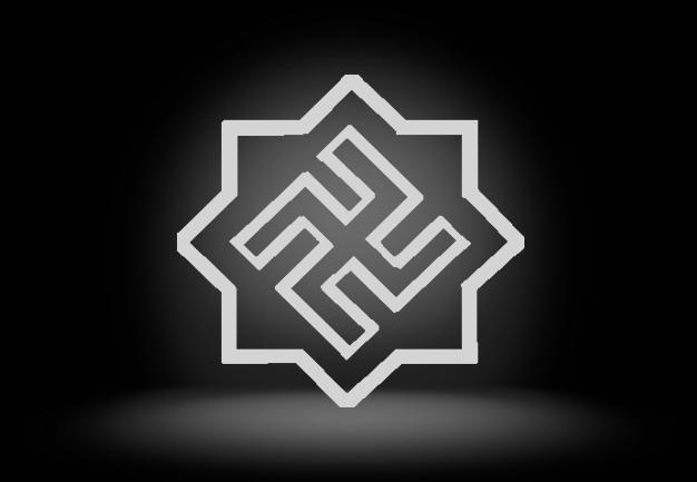 Фотография символа Расич