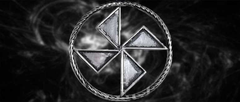 Фотография символа стрибожич